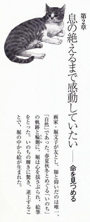 0003_8