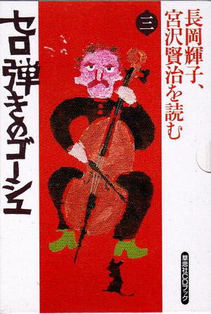 長岡輝子の画像 p1_27