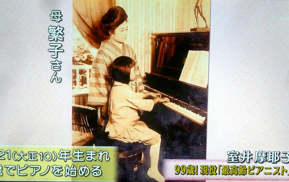 徹子 の 部屋 ピアニスト 徹子の部屋 2010年4月30日 ピアニスト